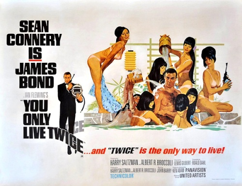 You_Only_Live_Twice_-_UK_cinema_poster
