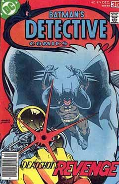 detective474